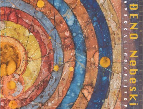 XVII. grafička radionica i izložba Grafičkog odsjeka ALU
